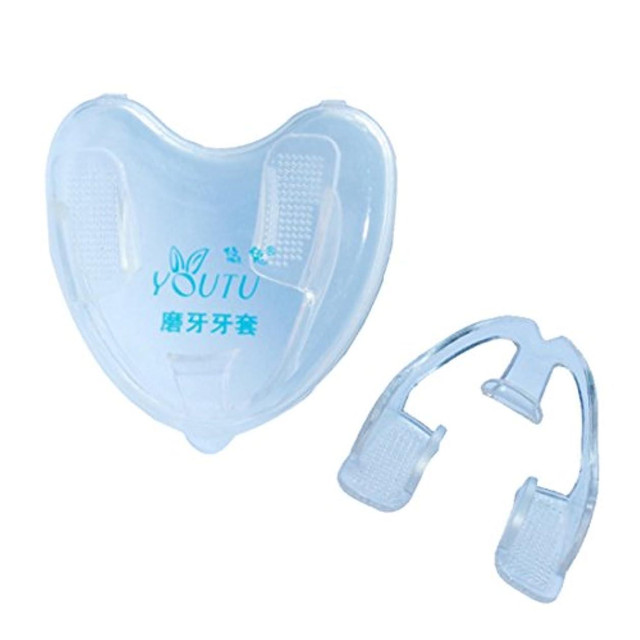破滅的な消化器仮装シリコーン 歯矯正 デンタルマウスピース 睡眠援助 いびき防止