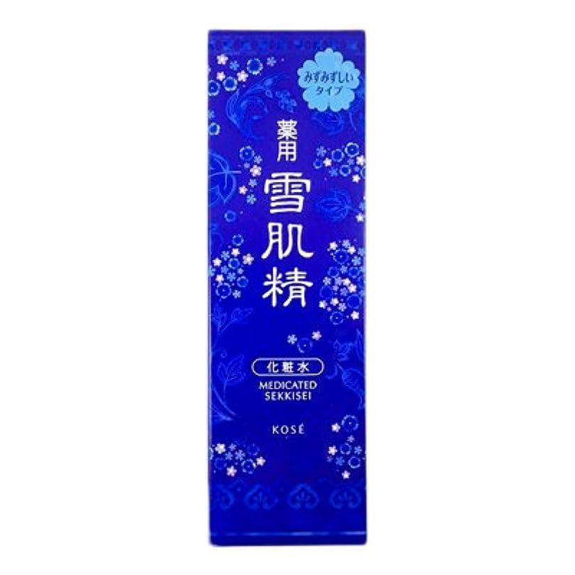 特別な第九エリートコーセー KOSE 雪肌精 薬用 雪肌精 500ml [ 化粧水 ] [並行輸入品]