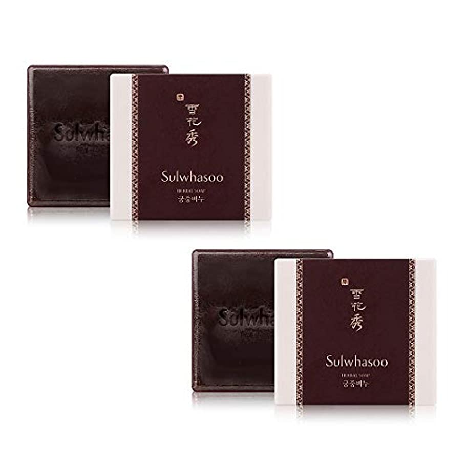 ヒューバートハドソンセール色合い韓国 雪花秀 ソルファス 宮中石鹸 50gx2個
