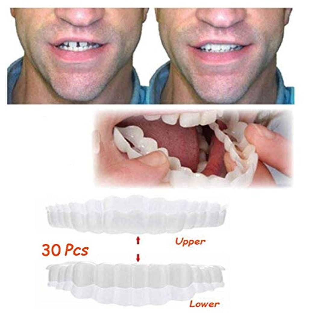 社会主義バイオリニスト雪30ピース笑顔一時的な歯のキット、一時的な化粧品の歯義歯歯の化粧品模擬装具下括弧快適な下突き板