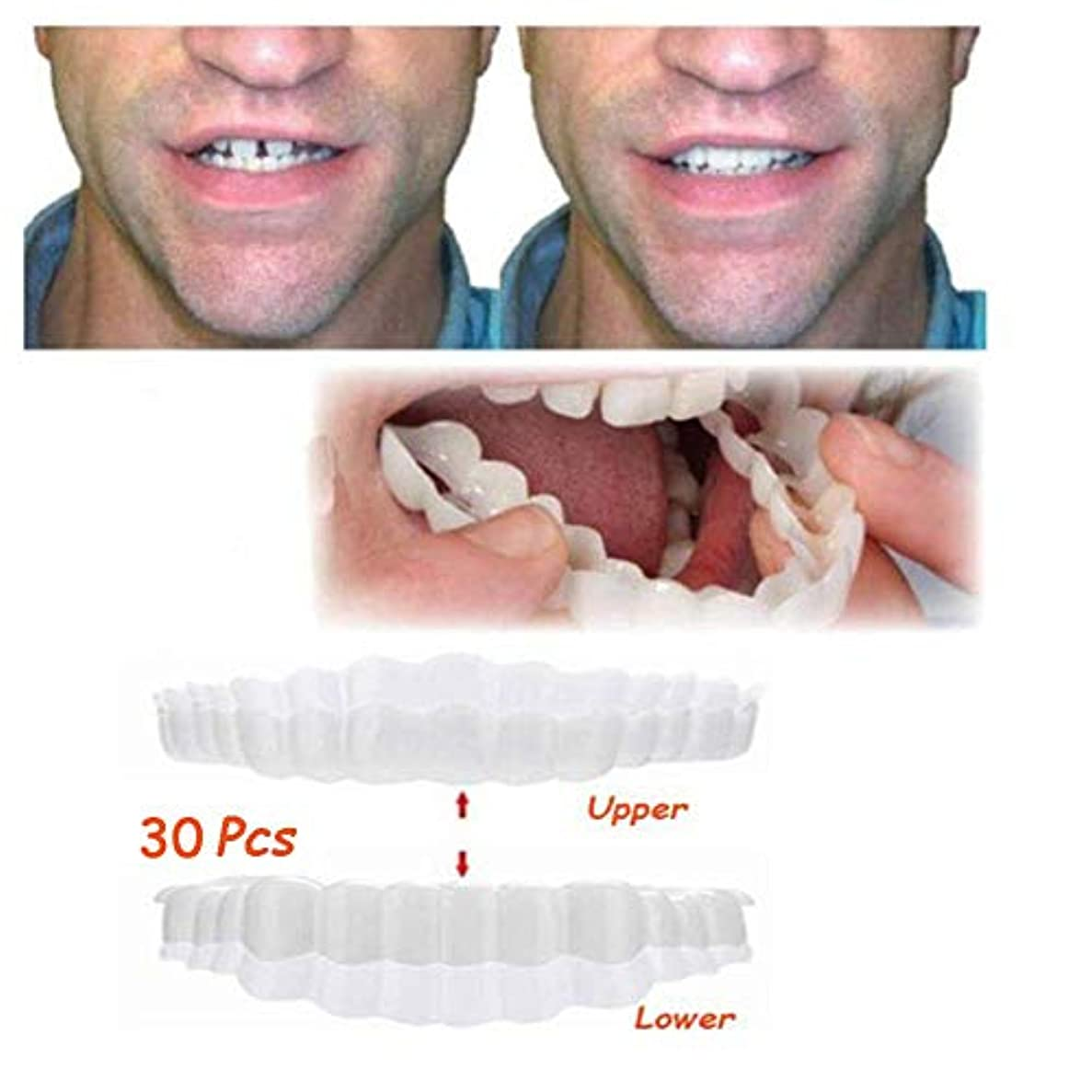好色なすぐに結核30ピース笑顔一時的な歯のキット、一時的な化粧品の歯義歯歯の化粧品模擬装具下括弧快適な下突き板