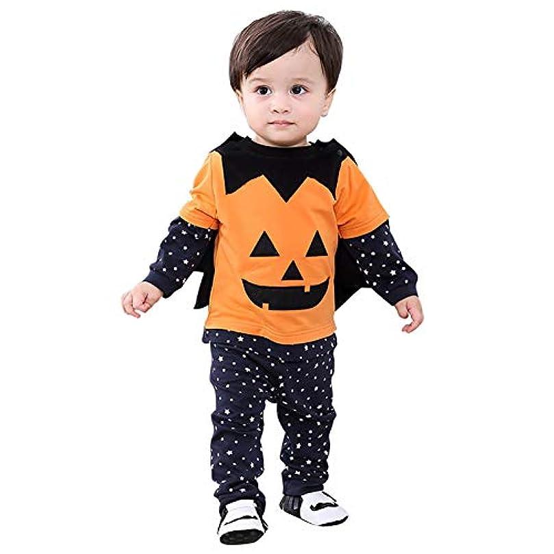 クロール彫刻家明示的にBurning Go 4点セット ハロウィン衣装 ベビー かぼちゃ パンプキン コスチューム 子供用 女の子 男の子 ダンス衣装 仮装 変装 赤ちゃん ロンパース 着ぐるみ カボチャ コスプレ パーティー