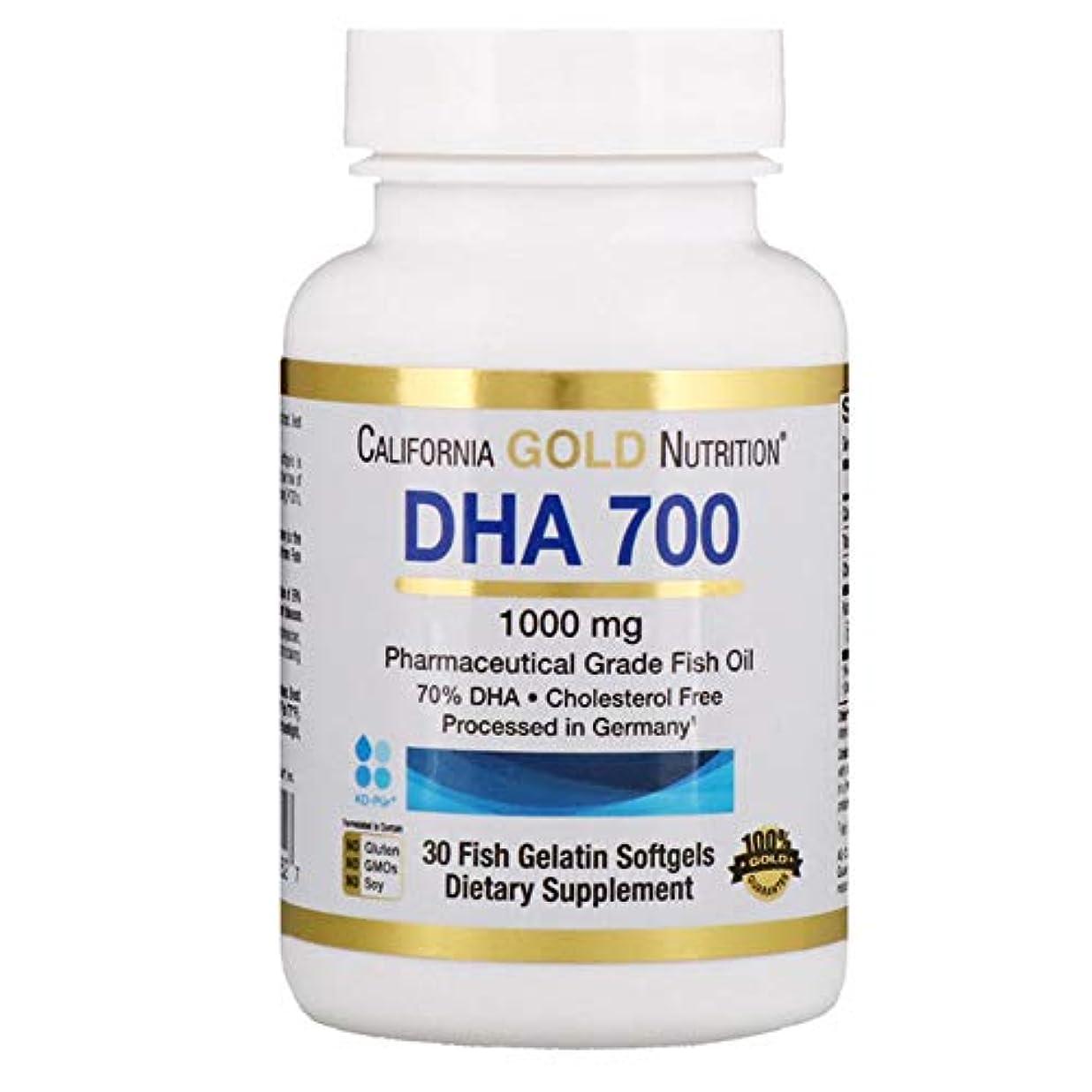 褒賞店主忍耐California Gold Nutrition DHA 700 フィッシュオイル 医薬品グレード 1000 mg 魚ゼラチンソフトジェル 30個 【アメリカ直送】