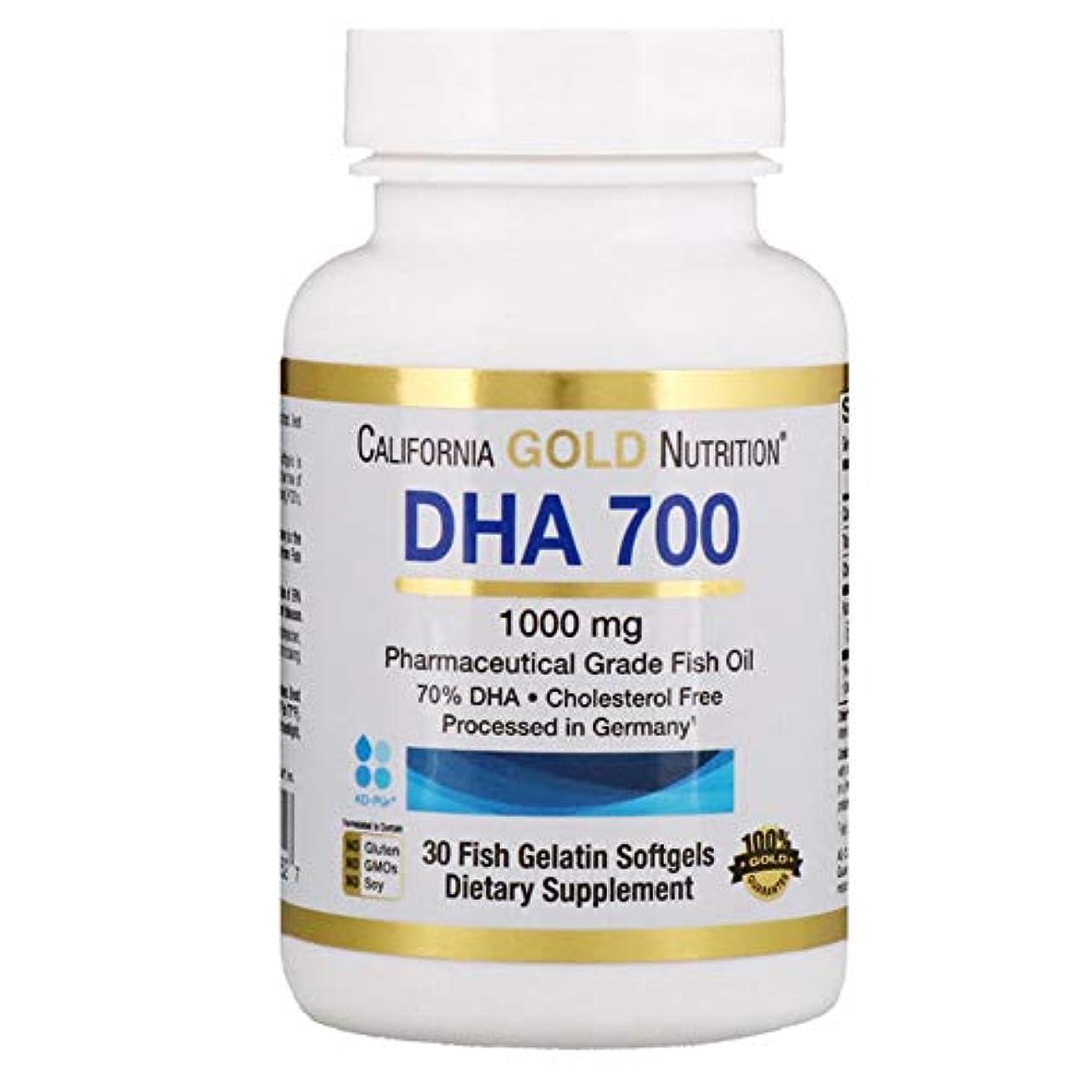 暫定の財政誤解を招くCalifornia Gold Nutrition DHA 700 フィッシュオイル 医薬品グレード 1000 mg 魚ゼラチンソフトジェル 30個 【アメリカ直送】