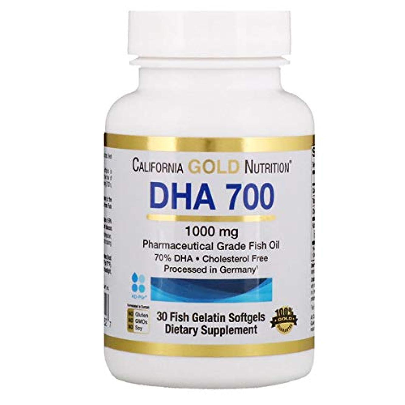 ギャラントリーパブ命題California Gold Nutrition DHA 700 フィッシュオイル 医薬品グレード 1000 mg 魚ゼラチンソフトジェル 30個 【アメリカ直送】