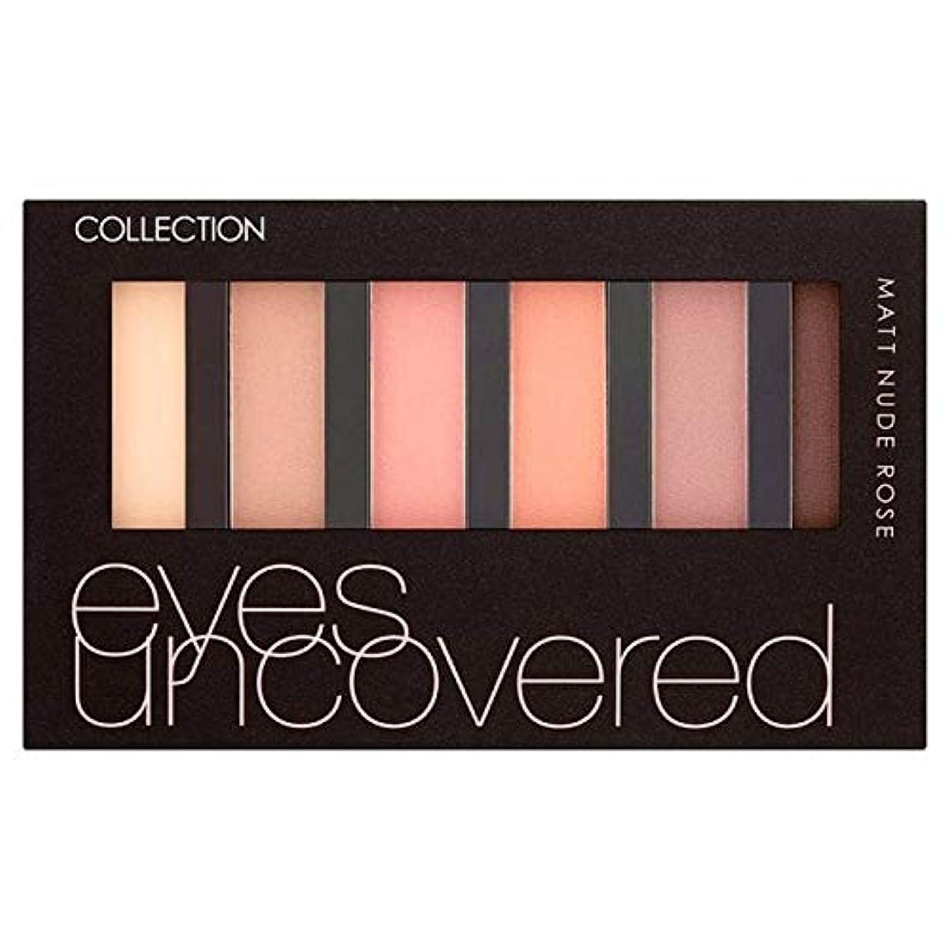 三角形知覚的並外れた[Collection ] アイシャドウパレットを発見し、収集の目はヌードマットローズ - Collection Eyes Uncovered Eye Shadow Palette Rose Matte Nude [並行輸入品]
