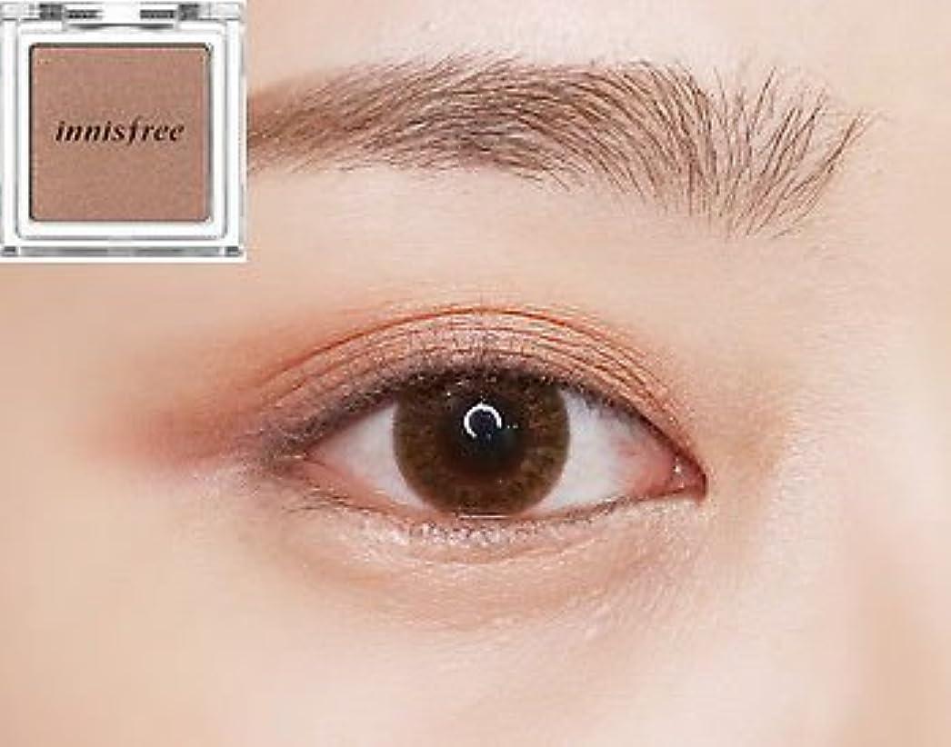 ボット時代遅れ急いで[イニスフリー] innisfree [マイ パレット マイ アイシャドウ (シマ一) 39カラー] MY PALETTE My Eyeshadow (Shimmer) 39 Shades [海外直送品] (シマ一 #04)