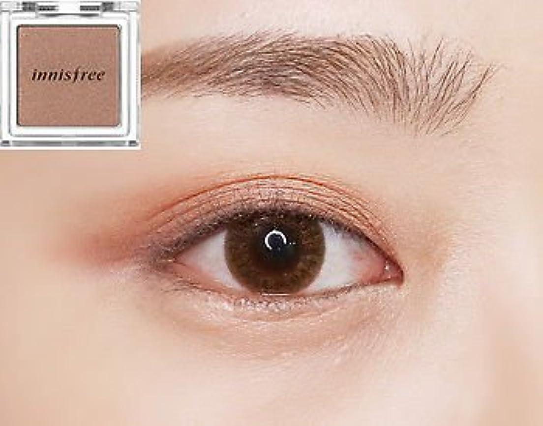 まともな奇跡的な陰謀[イニスフリー] innisfree [マイ パレット マイ アイシャドウ (シマ一) 39カラー] MY PALETTE My Eyeshadow (Shimmer) 39 Shades [海外直送品] (シマ一 #04)