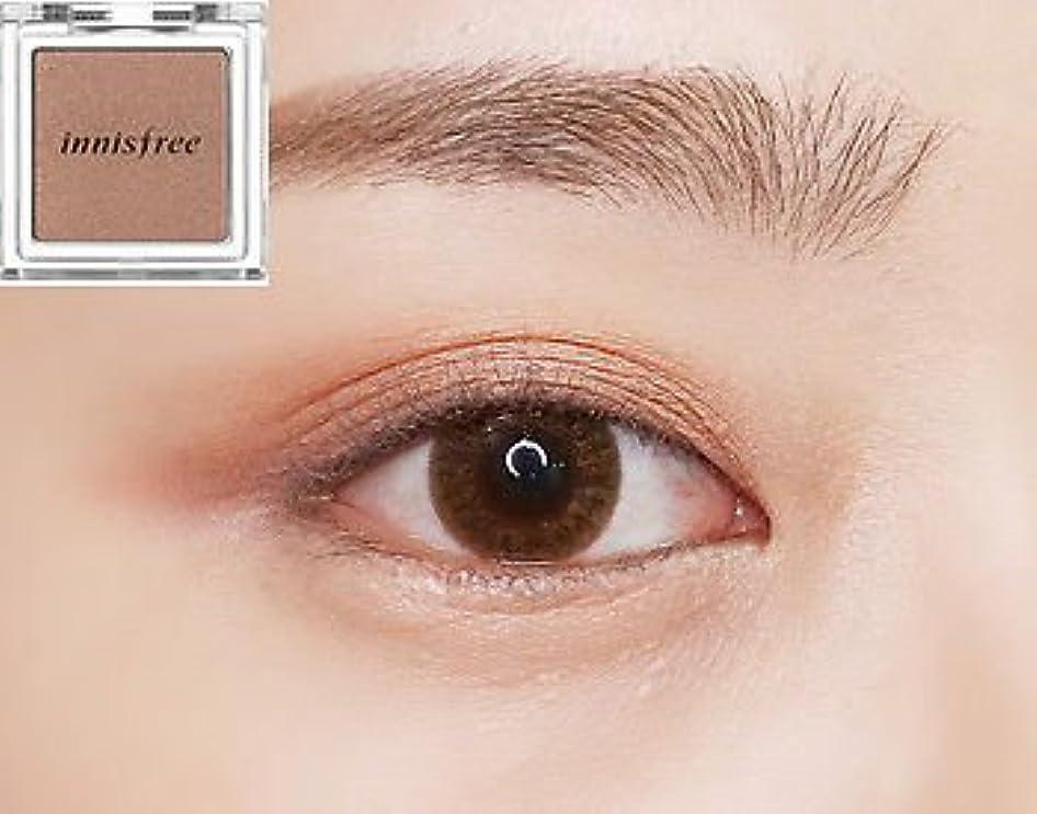 仮説パントリー意義[イニスフリー] innisfree [マイ パレット マイ アイシャドウ (シマ一) 39カラー] MY PALETTE My Eyeshadow (Shimmer) 39 Shades [海外直送品] (シマ一 #04)