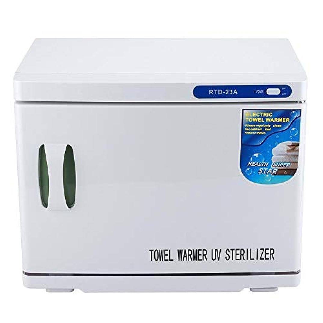 23Lタオルウォーマー 2段階タオル消毒キャビネット ホットボックス消毒 加熱温度60℃±10℃ ドレーン受付き 蒸し器 除菌抗菌 紫外線 扉横開き仕様 家庭用 オフィス用 ホテル(us plug)