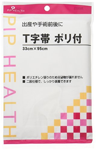 ピップヘルス T字帯 ポリ付 33cm×95cm