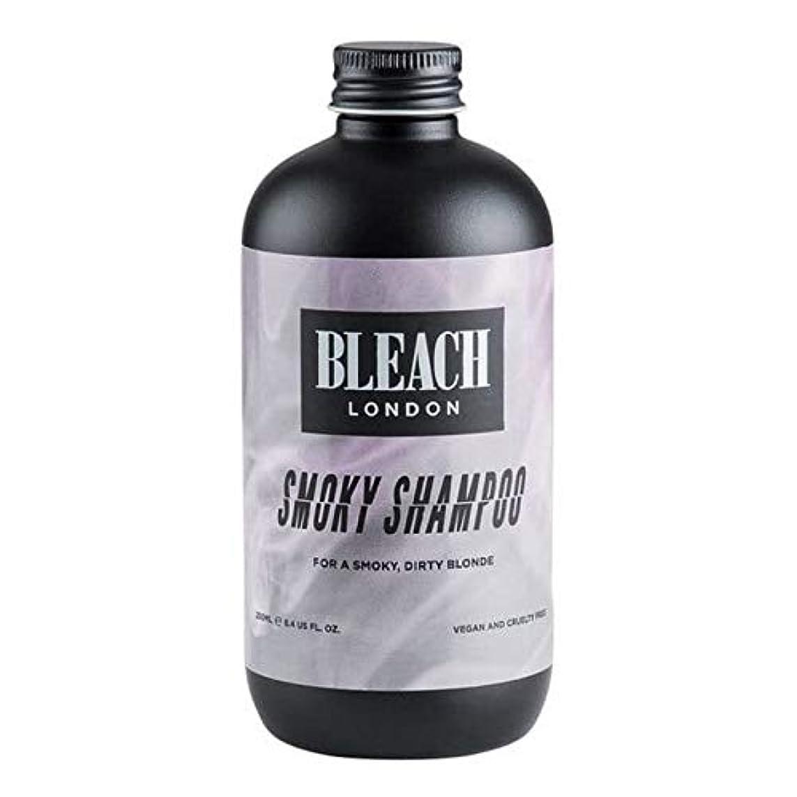 助言するフィット誘う[Bleach London ] 漂白ロンドンスモーキーシャンプー250Ml - Bleach London Smoky Shampoo 250ml [並行輸入品]