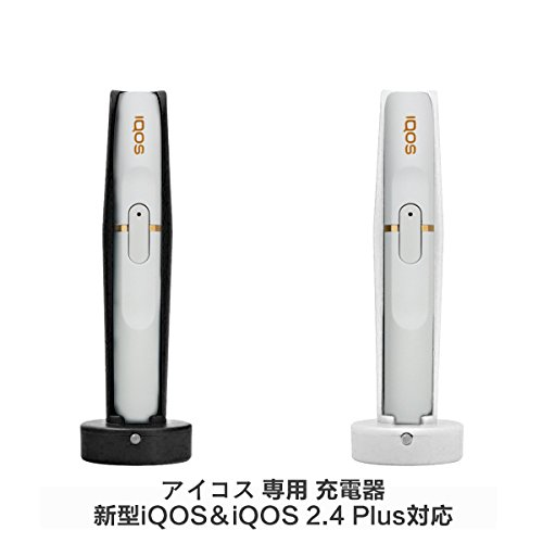 iQOS アイコス 専用 充電ホルダー用充電器 スタンド型 ...