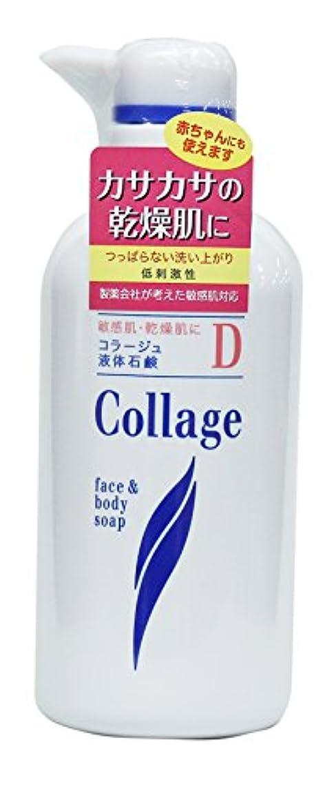 強いドール原点コラージュ D液体石鹸 400mL