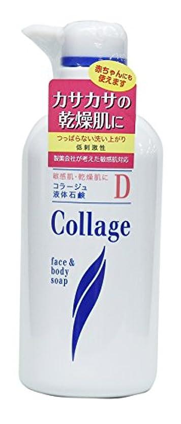 クック致命的精通したコラージュ D液体石鹸 400mL