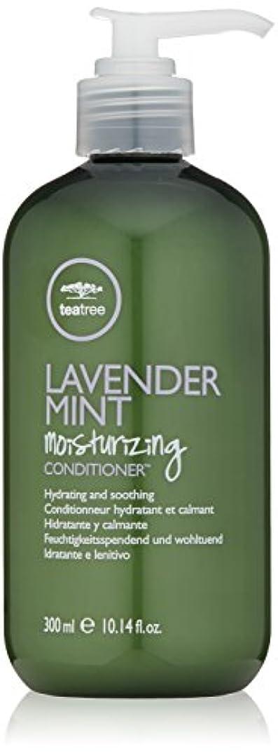 知性起こりやすい苦しめるPaul Mitchell Lavender Mint Moisturising Conditioner - 300ml