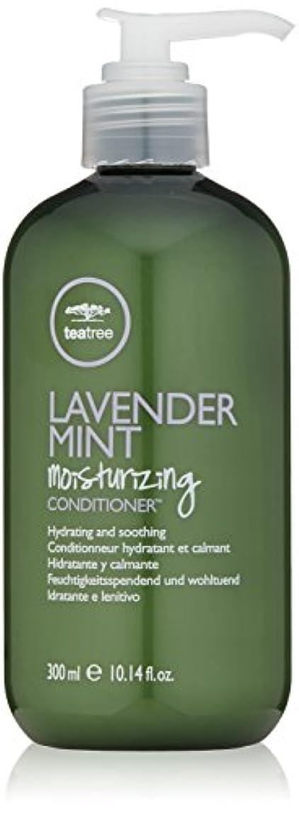 第九蓮のPaul Mitchell Lavender Mint Moisturising Conditioner - 300ml