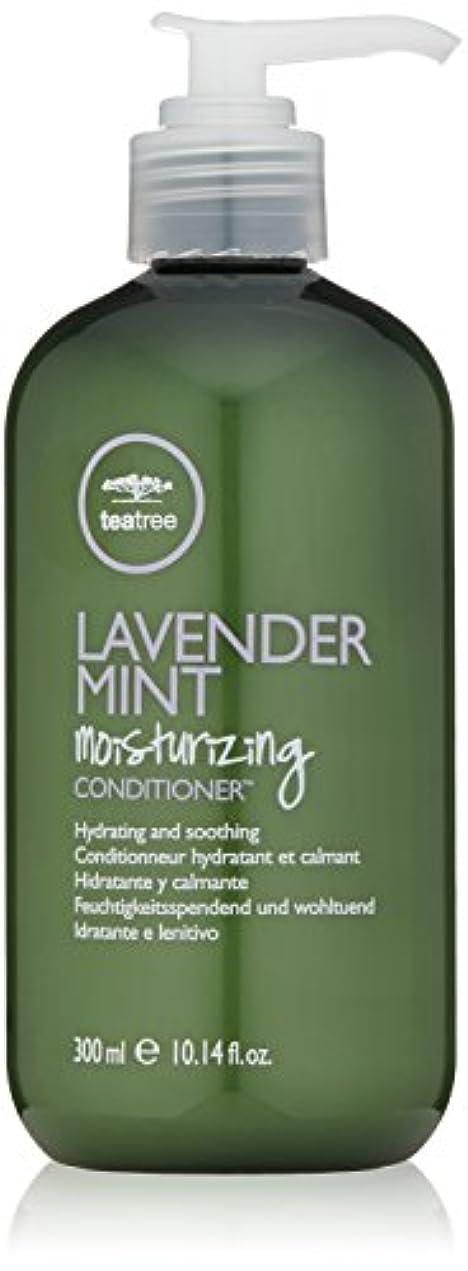 ファイルスラダム病弱Paul Mitchell Lavender Mint Moisturising Conditioner - 300ml