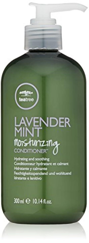 合わせて権威川Paul Mitchell Lavender Mint Moisturising Conditioner - 300ml