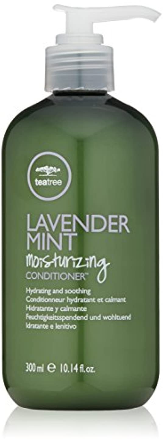Paul Mitchell Lavender Mint Moisturising Conditioner - 300ml