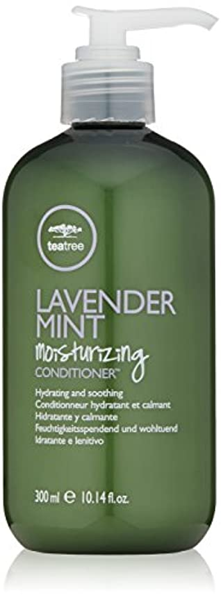 生き残ります一目むき出しPaul Mitchell Lavender Mint Moisturising Conditioner - 300ml