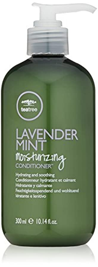 場合砲撃パノラマPaul Mitchell Lavender Mint Moisturising Conditioner - 300ml