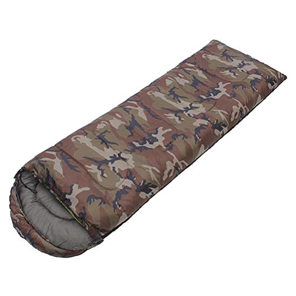 退化する男やもめヒューバートハドソン封筒の寝袋大人のための暖かい単一の4シーズンの寝袋軽量、コンパクト、そして耐水性、22×7.5 cm、アウトドアキャンプ、ハイキング、アウトドアアクティビティに最適