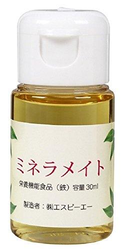 ミネラメイト カラダにやさしいスポーツサプリ 栄養機能食品(鉄) (30 ml (約 15 日分))