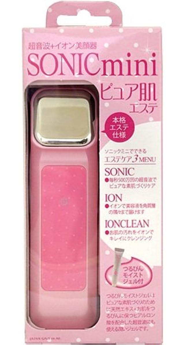 ジャパンギャルズ ソニックミニ ピンク