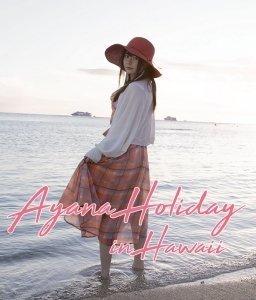 【Blu-ray】竹達彩奈/AYANA HOLIDAY in HAWAII