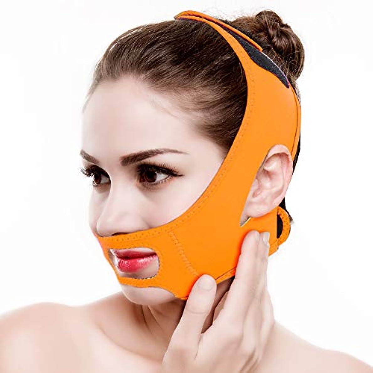 政令サイト受益者フェイスリフティングベルト,顔の痩身包帯フェイシャルスリミング包帯ベルトマスクフェイスリフトダブルチンスキンストラップフェイススリミング包帯小 顔 美顔 矯正、顎リフト フェイススリミングマスク (Orange)