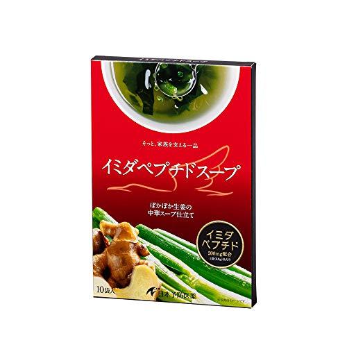 イミダペプチドスープ ぽかぽか中華スープ仕立て 1箱(10食入)