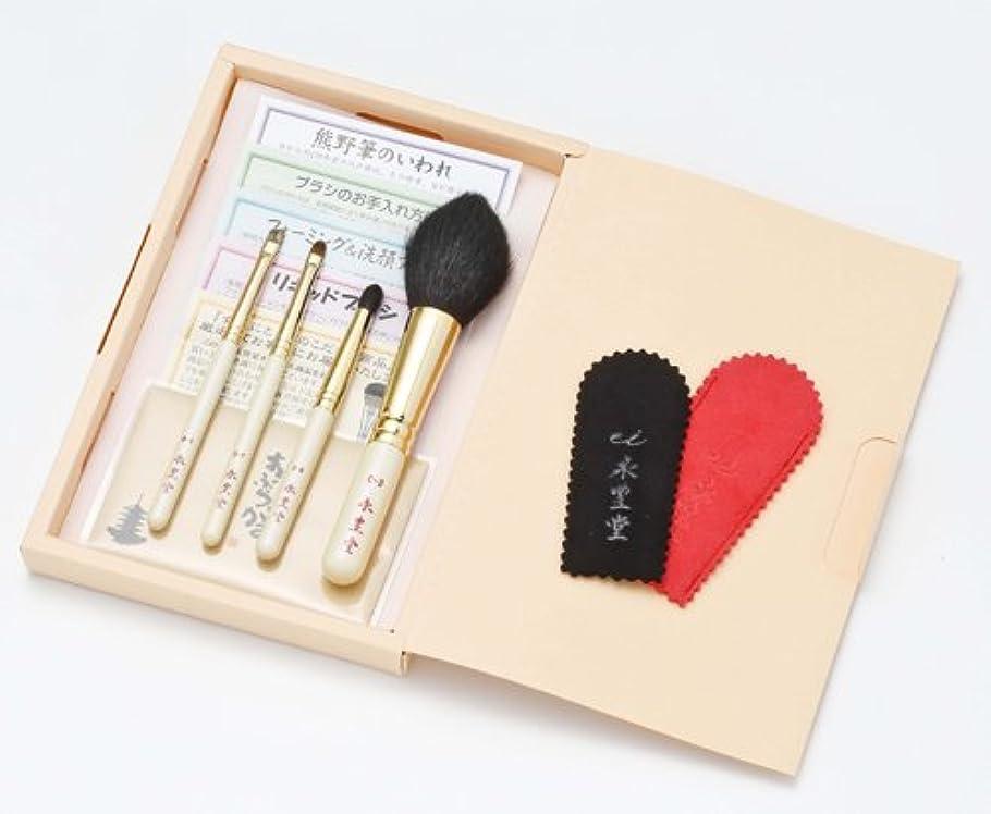 適度なより平らなフォーマット広島熊野筆 パールホワイト メイクブラシ ギフトセット №6