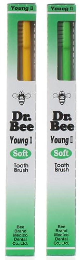 遊び場アンタゴニスト宗教BeeBrand Dr.BEE 歯ブラシ ヤングII ソフト 2本セット