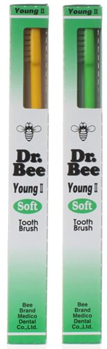 隙間責める置き場BeeBrand Dr.BEE 歯ブラシ ヤングII ソフト 2本セット