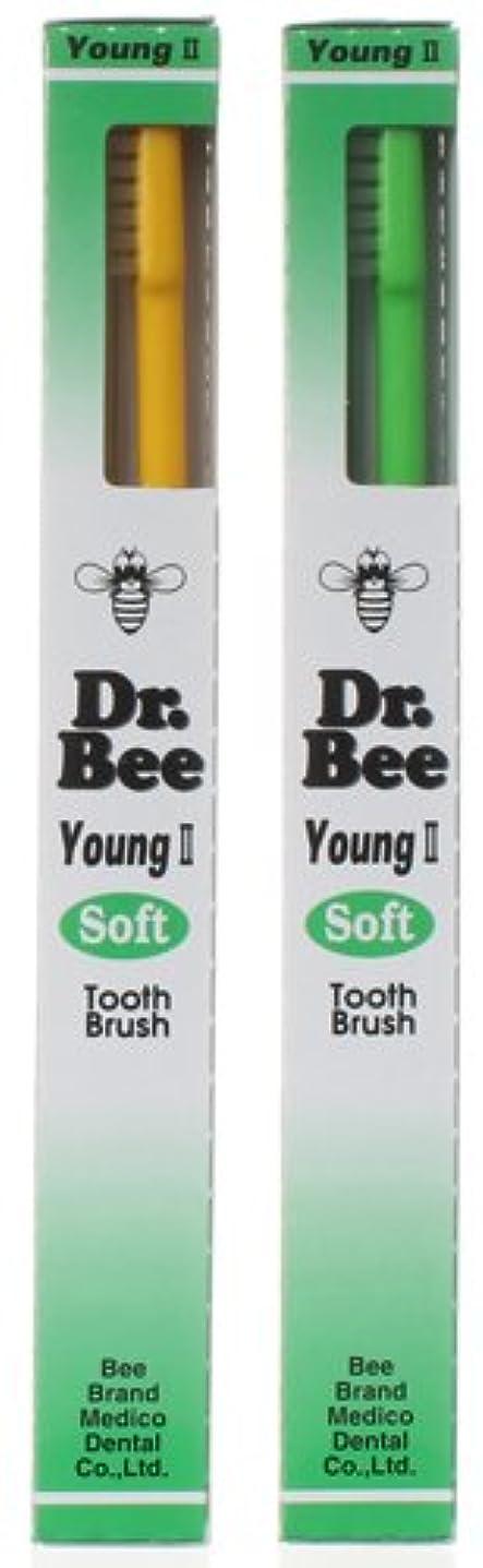 噴出するすずめ辛いBeeBrand Dr.BEE 歯ブラシ ヤングII ソフト 2本セット