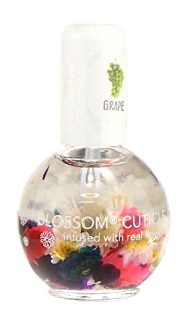 明快反射早熟Blossom ネイルオイル フルーツ グレープ 12.5ml