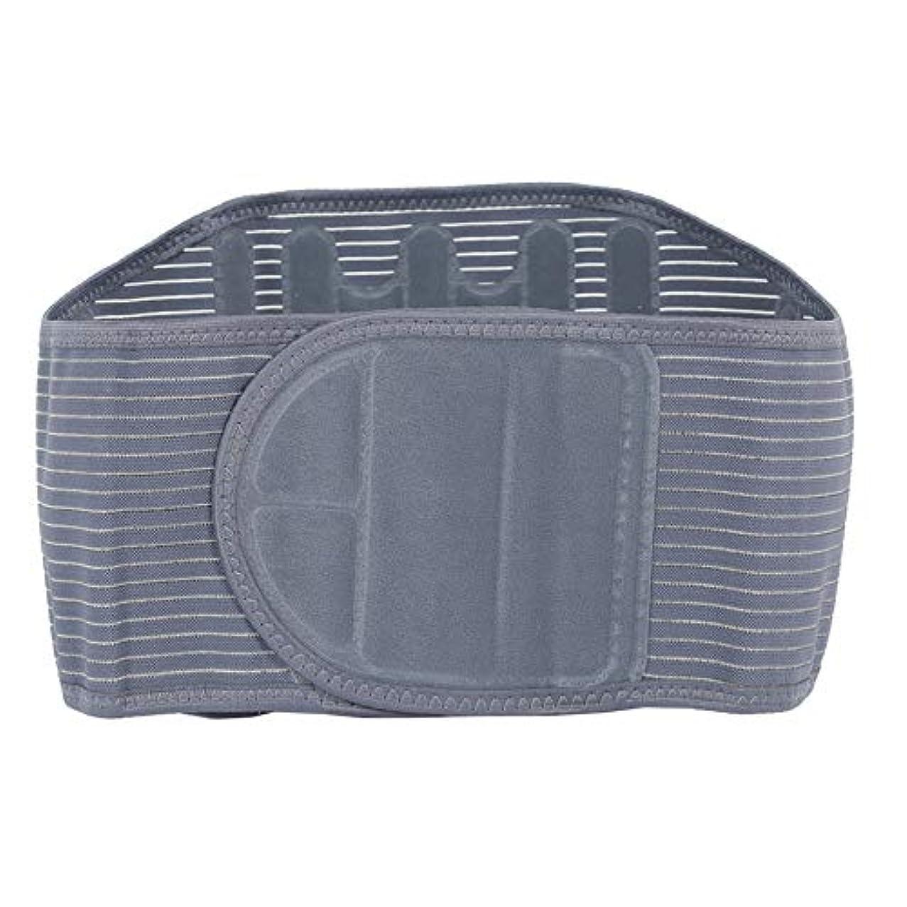 違法枕かき混ぜるウエストトレーナー痩身腹ウエストウォーマーベルトバックサポートフィットネススポーツと痛みを軽減する腰椎ウエストブレースラッププロテクター(XL)