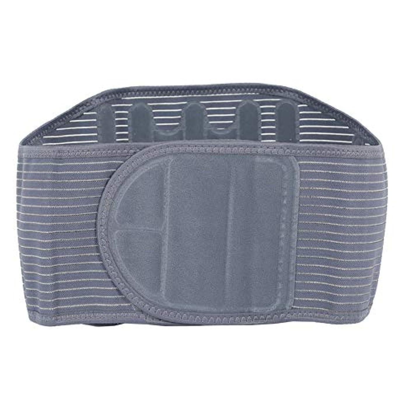 ウエストトレーナー痩身腹ウエストウォーマーベルトバックサポートフィットネススポーツと痛みを軽減する腰椎ウエストブレースラッププロテクター(XL)