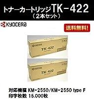 京セラ トナーカートリッジTK-422 2本セット 純正品