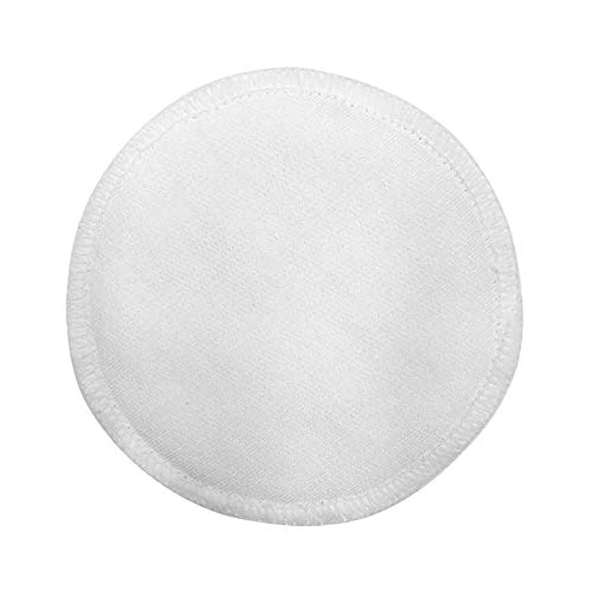 間に合わせ前部自分のメイク落としパッド 低刺激性 吸水性 柔らかい 耐久性 再利用可能 軽量 ポータブル 使いやすい メッシュバッグ付き 16個 クレンジングパッド 洗顔 お手入れが簡単