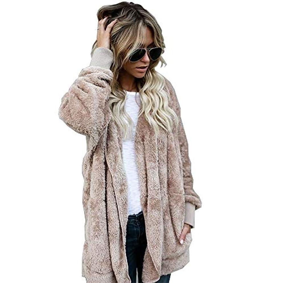絡み合いよく話される喪MIFAN 長袖パーカー、冬のコート、女性のコート、女性の緩い厚く暖かいフェイクファーフード付きカーディガン