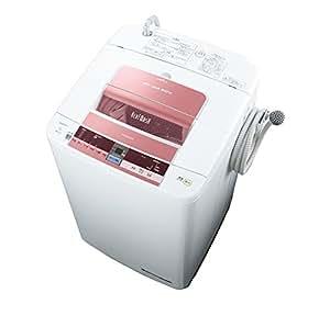 日立 全自動洗濯機 ビートウォッシュ 8kg ピンク BW-8TV-P