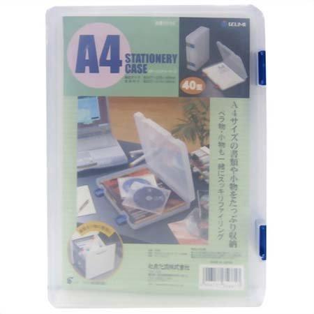 A4ステーショナリーケース 40型 クリア