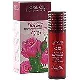 Biofresh Regina Roses 顔マスクQ10 100 ml