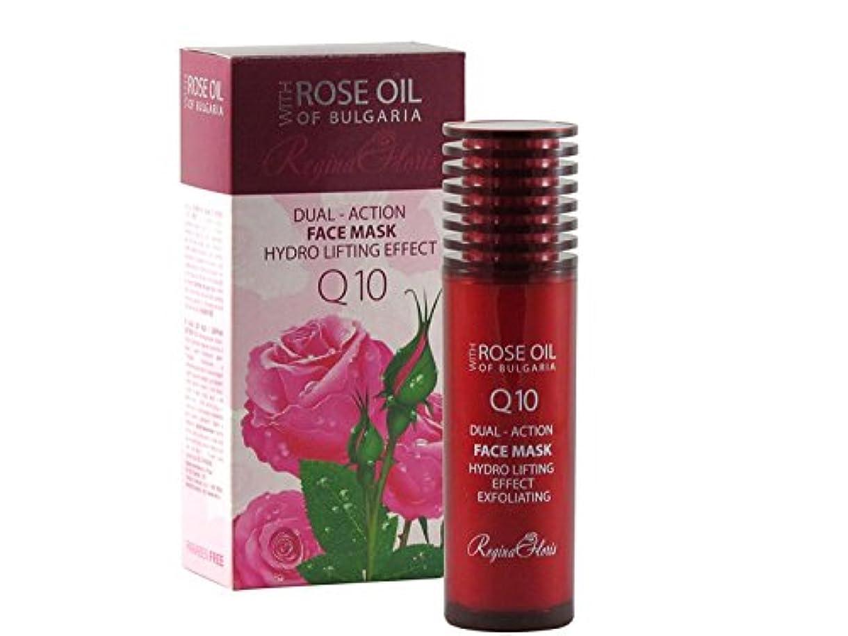 崇拝します全能憂慮すべきBiofresh Regina Roses 顔マスクQ10 100 ml