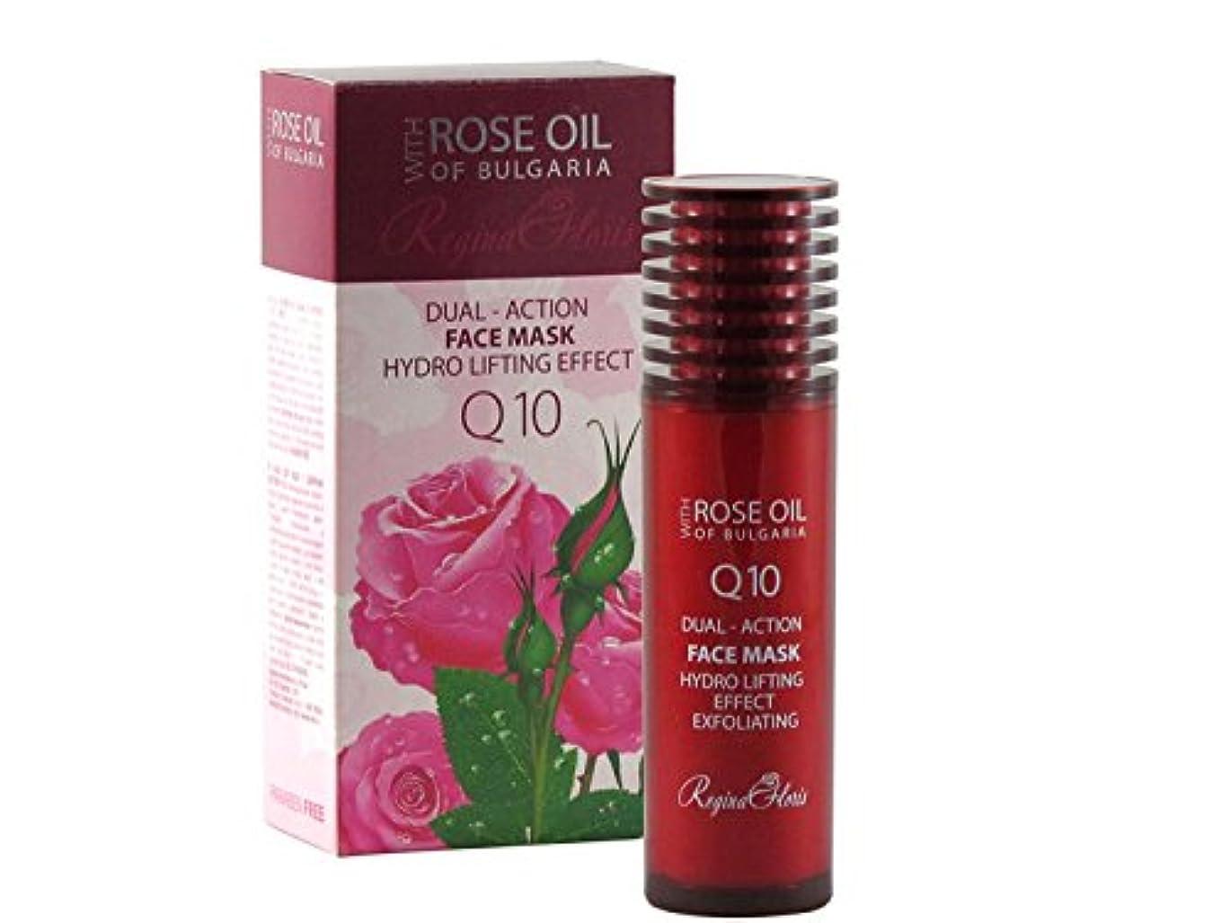 ジョガー起きる要求Biofresh Regina Roses 顔マスクQ10 100 ml
