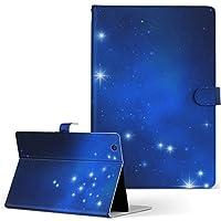 igcase Qua tab QZ8 KYT32 au LGエレクトロニクス キュアタブ タブレット 手帳型 タブレットケース タブレットカバー カバー レザー ケース 手帳タイプ フリップ ダイアリー 二つ折り 直接貼り付けタイプ 002924 ユニーク 空 星 夜空