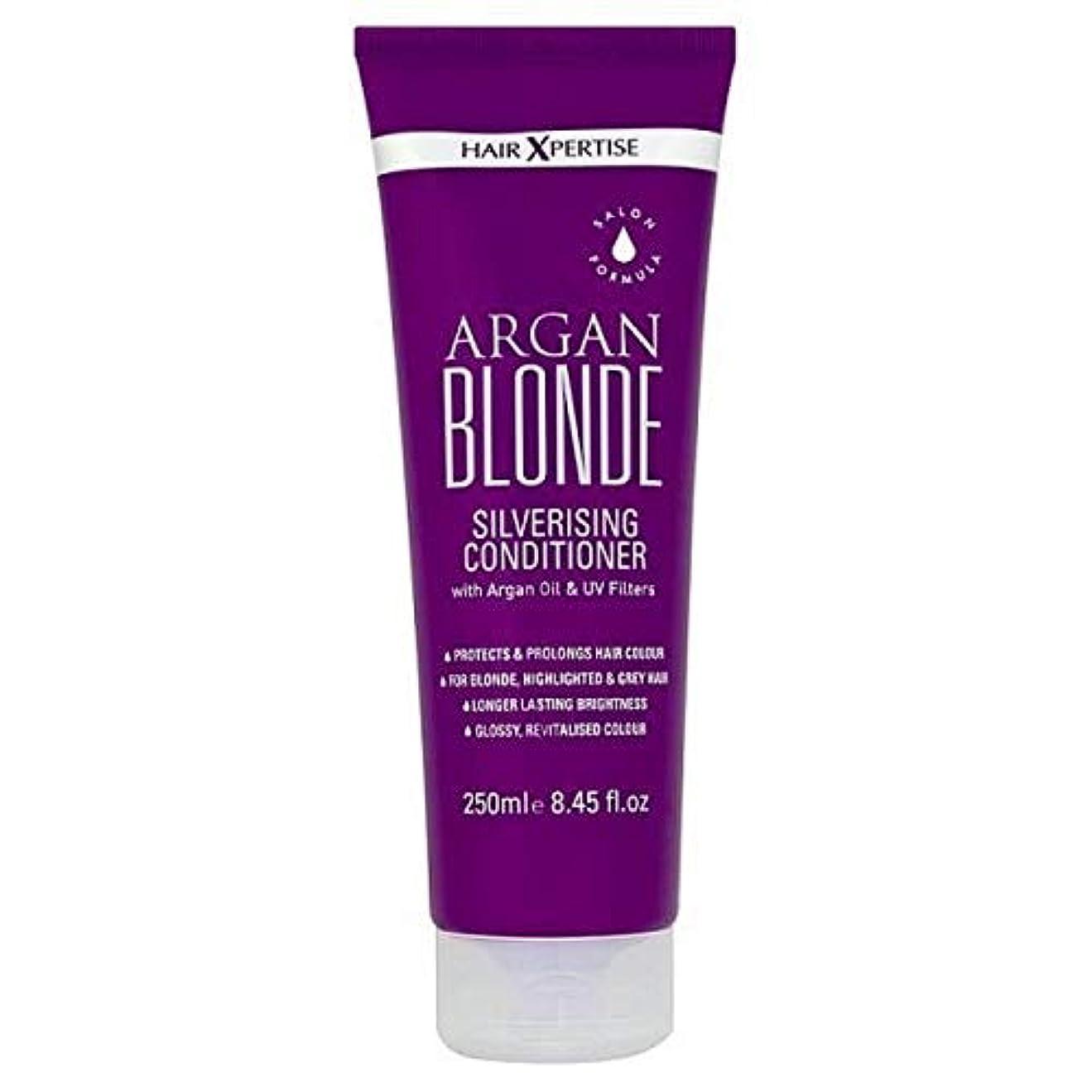 受け皿山味[Hair Xpertise] ヘアXpertiseのアルガンブロンドSilverisingコンディショナー250ミリリットル - Hair Xpertise Argan Blonde Silverising Conditioner...