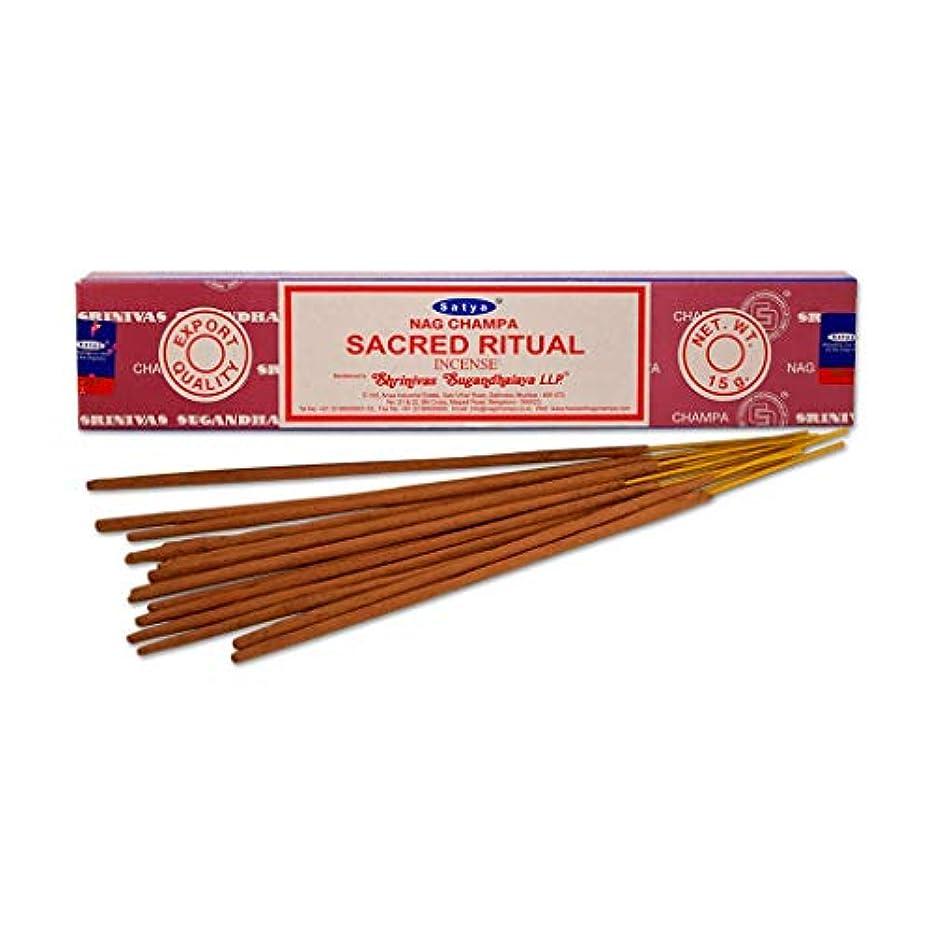指エイリアスモチーフSatya Nag Champa Sacred Ritual お香スティック Agarbatti 180グラムボックス   15グラム入り12パック 箱入り   輸出品質